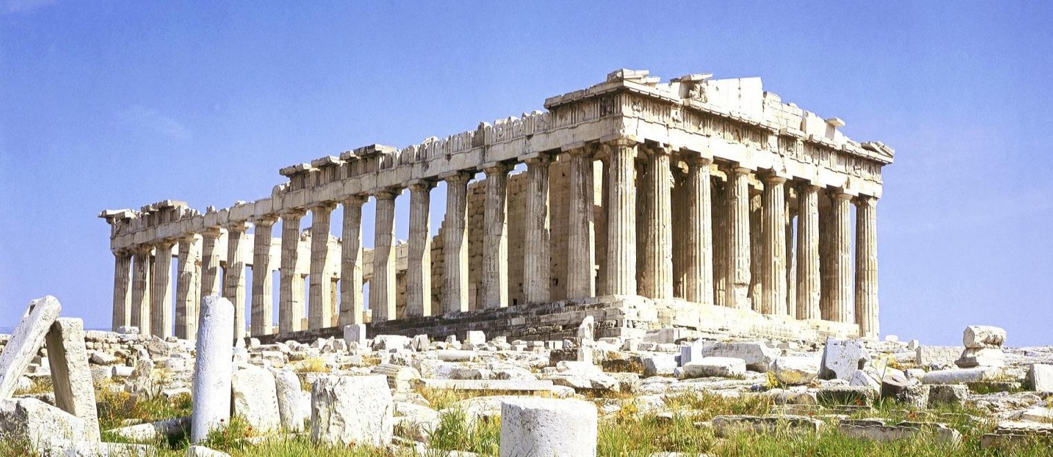 Acropolis athens1
